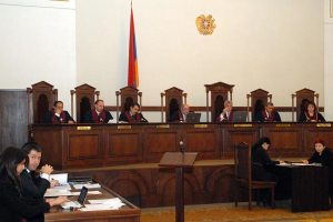 The Constitutional Court of Armenia